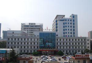 南阳市中医院 南阳市张仲景国医院